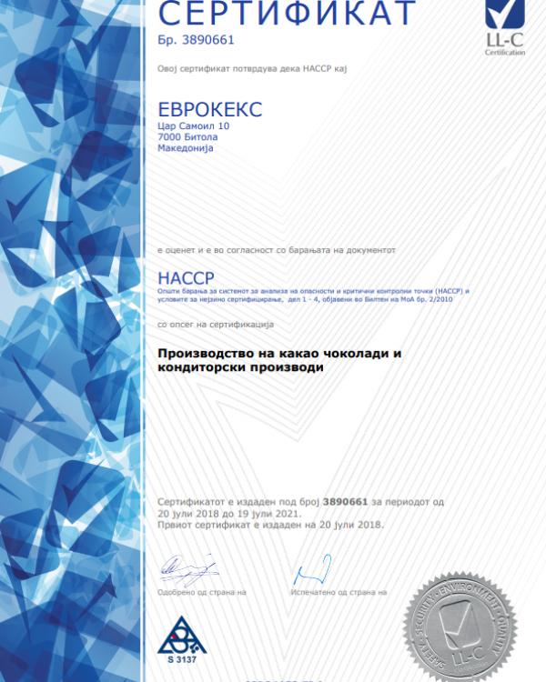 sertifikat.ek